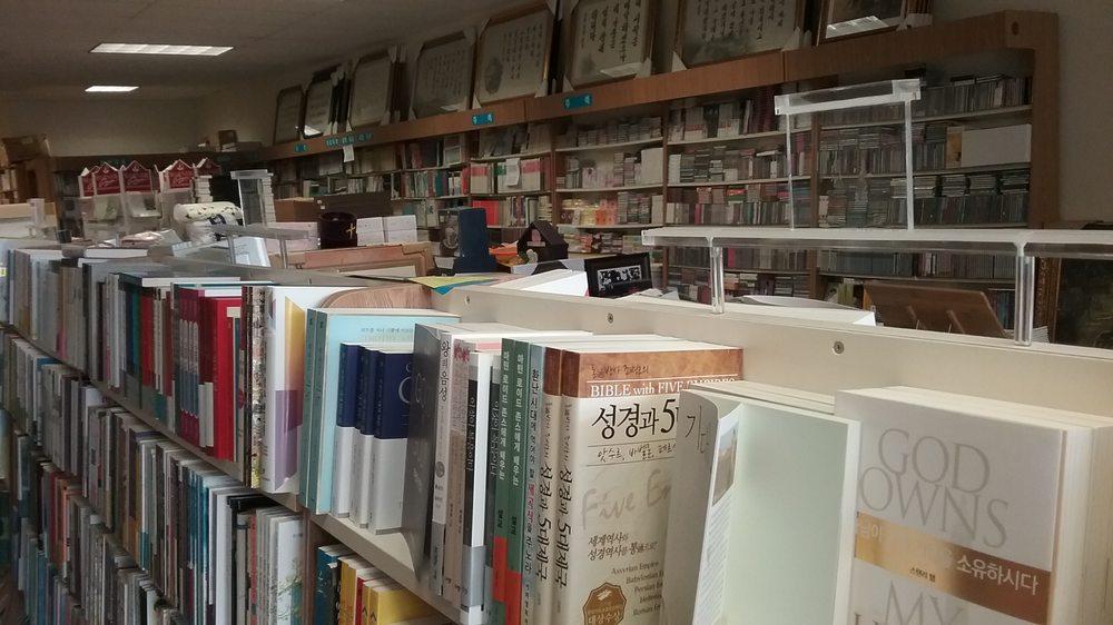 Word of Life Books: 4113 John Marr Dr, Annandale, VA
