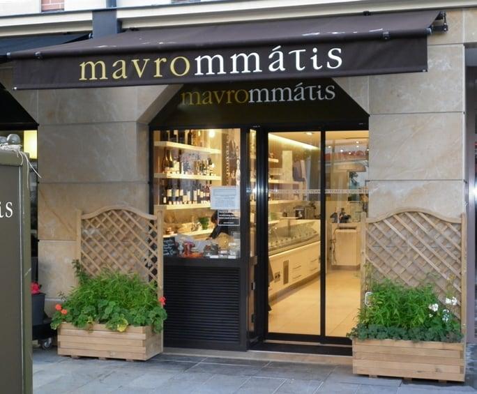 Mavrommatis ferm grec 7 place de la louvi re st for Garage place des marronniers saint maur