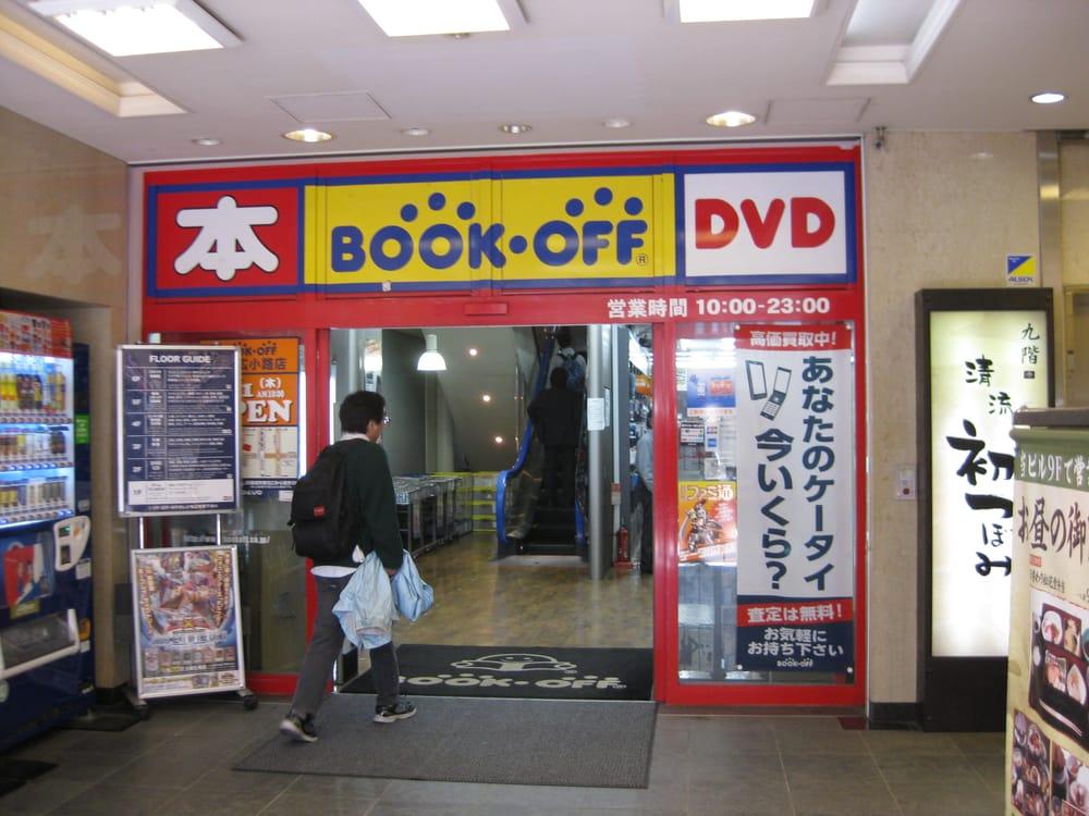 BOOK OFF Akihabara Ekimae