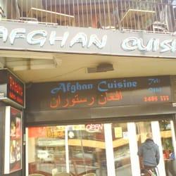 Afghan cuisine 10 recensioner afgansk mat 86 for Afghan cuisine manchester