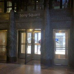 Sony Square NYC - 12 Photos - Electronics - 25 Madison Ave ...