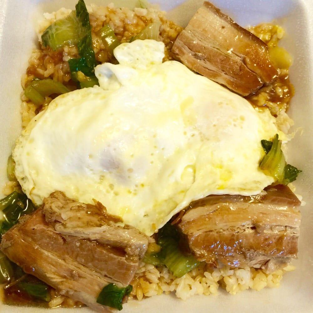 Pork Belly Loco Moco