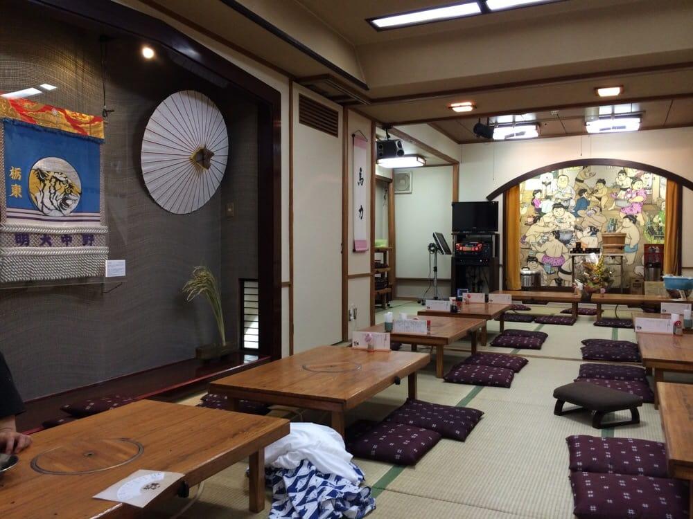 Asakusa Chankoba