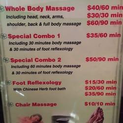 hot-asian-asshole-massage