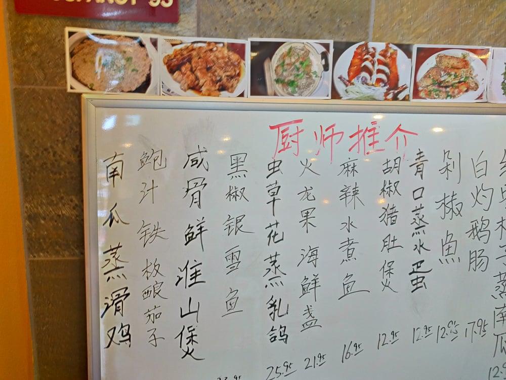 Chinese Restaurant Delivery Bellevue Wa