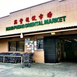 Hung Phong Oriental Market 15 Photos Amp 19 Reviews