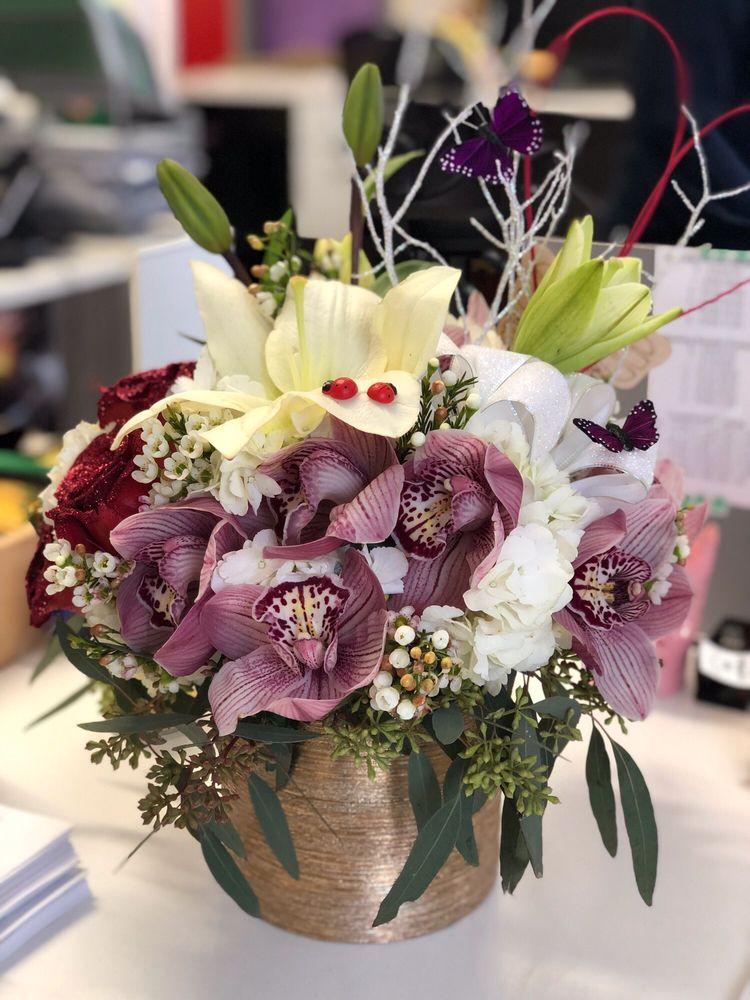 Fantasy Flower & Gift: 3541 E Imperial Hwy, Lynwood, CA
