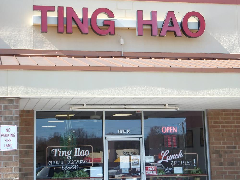 Chinese Restaurant Salisbury Nc