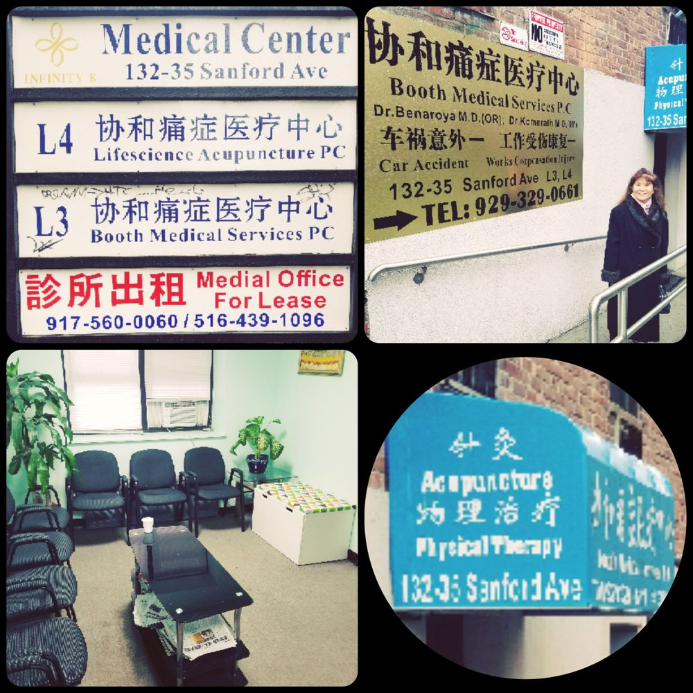 Booth Medical Services: 132-35 Sanford Ave, Queens, NY