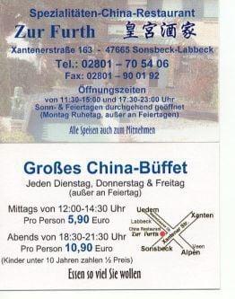 china restaurant zur f rth chinese xantener str 163 sonsbeck nordrhein westfalen germany. Black Bedroom Furniture Sets. Home Design Ideas