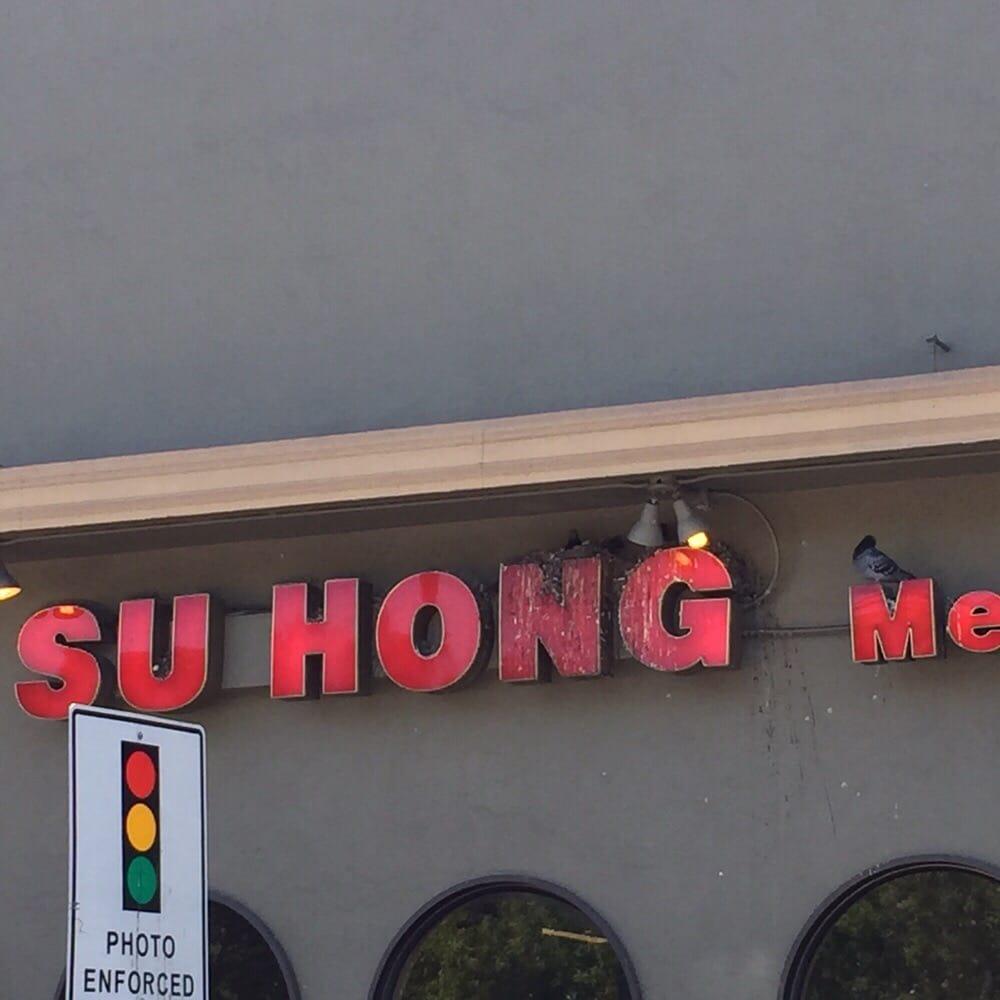 Su Hong Restaurant Menlo Park Ca