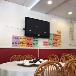 Photo Of Yaha Chinese Restaurant West Covina Ca United States Nice Decor