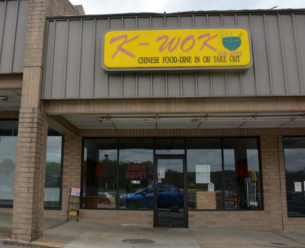 K-Wok: 2796 Greensboro Rd, Martinsville, VA