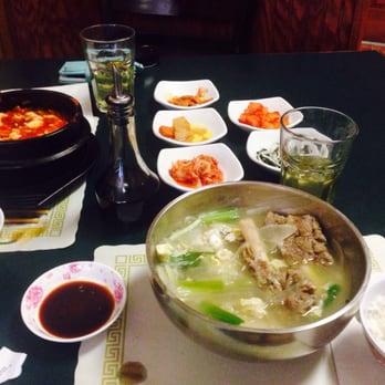 Min Ga Korean Restaurant Menu