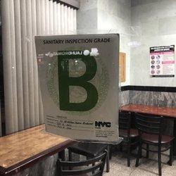 Photo Of Bo Kitchen Brooklyn Ny United States