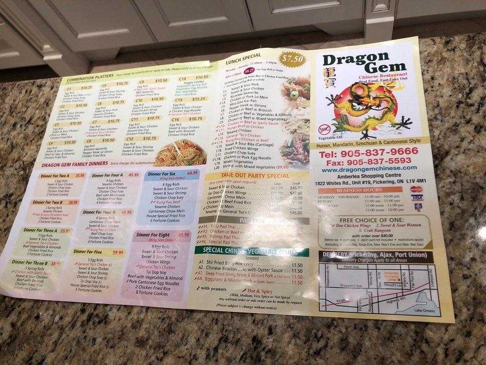 Dragon Gem Chinese