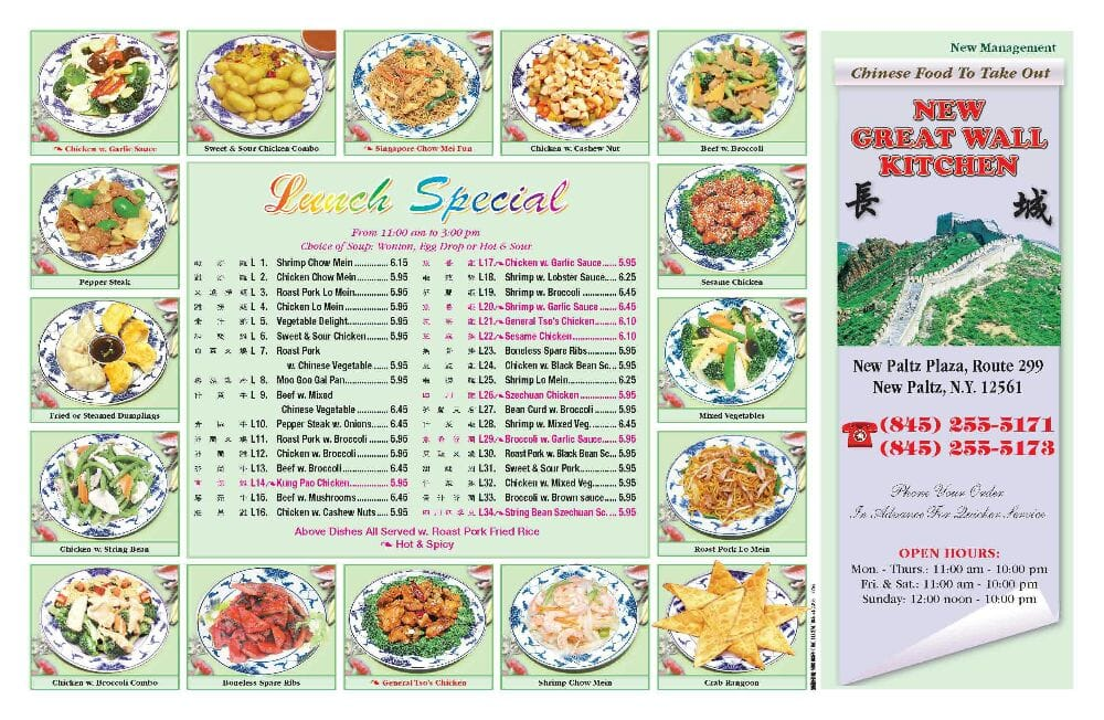 Great Wall Kitchen Menu New Paltz