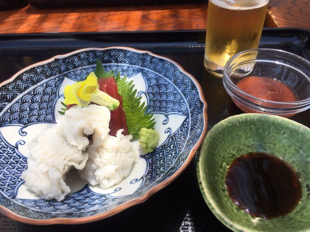Kyo-ryori Atomura Honten
