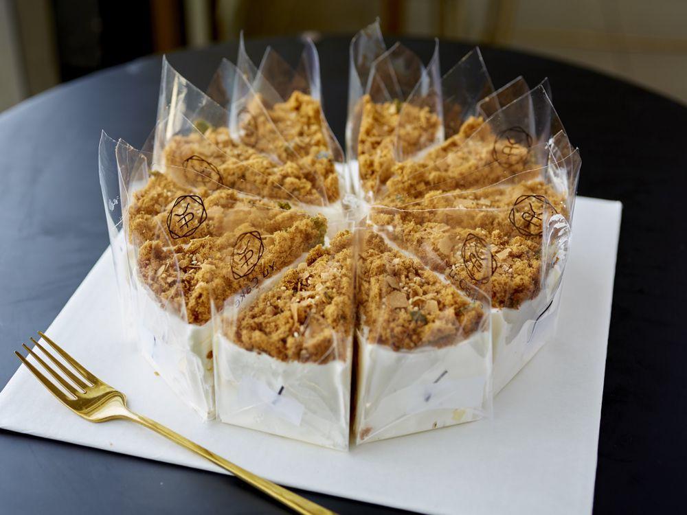 Yu Cake: 8632 Valley Blvd, Rosemead, CA