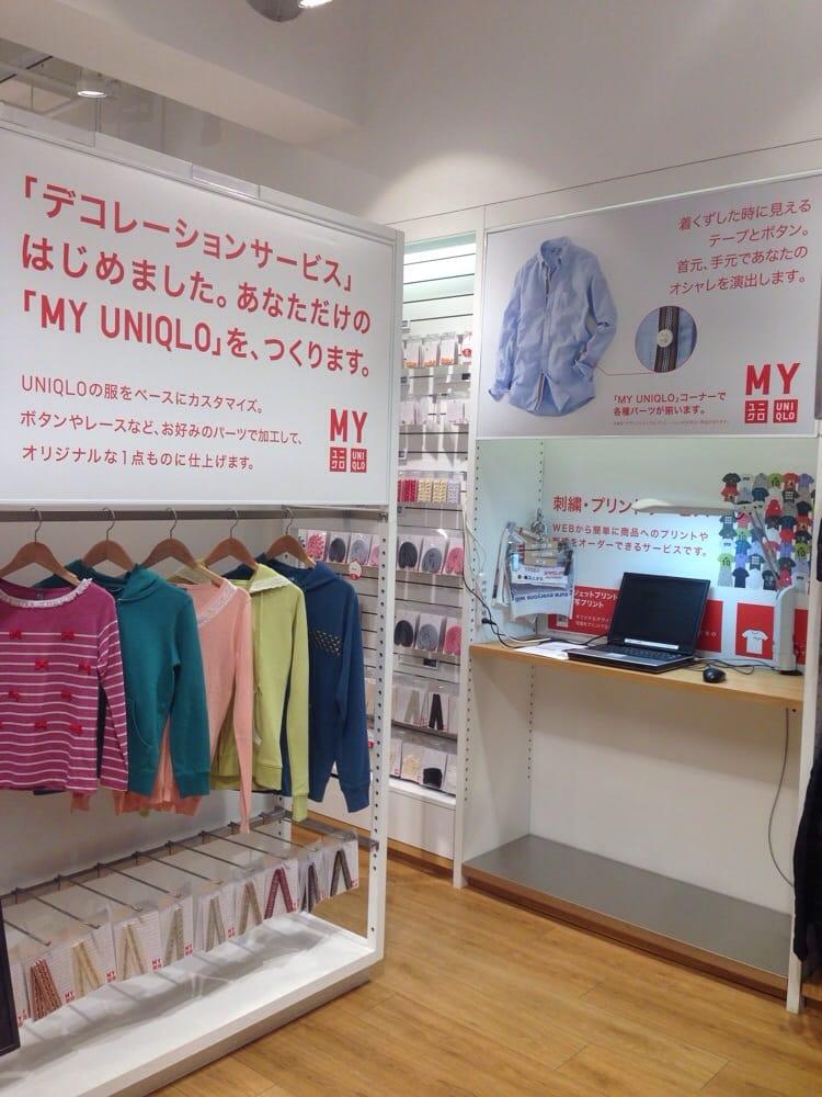Uniqlo Ikebukuro Tobu