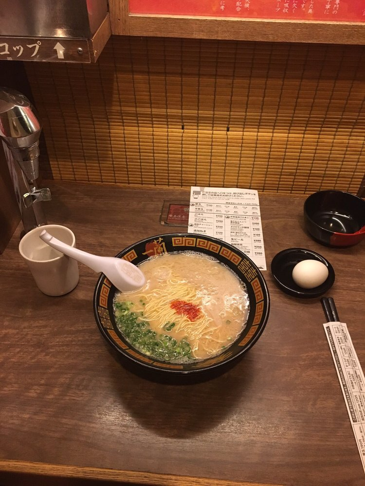 Ichiran Shinjuku Chuo Higashiguchi