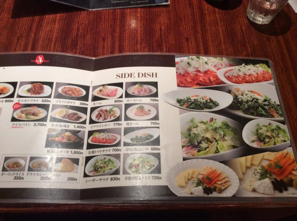 Steak Ann Ginza