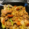 Try Thai: 167-199 1st Ave SW, Minot, ND