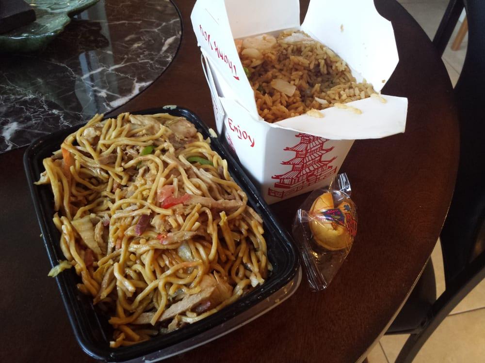 Golden Wok Restaurant Plantation Fl