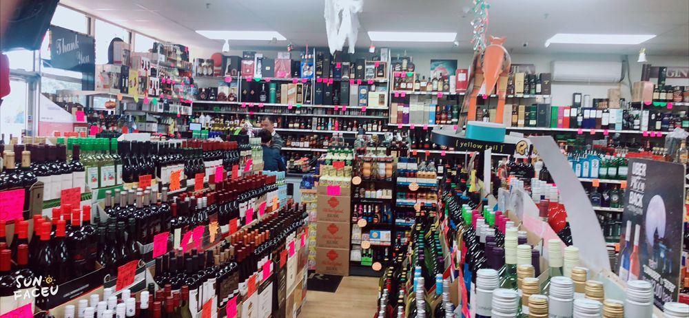 Gram Wine & Liquors: 1207 Middle Country Rd, Middle Island, NY