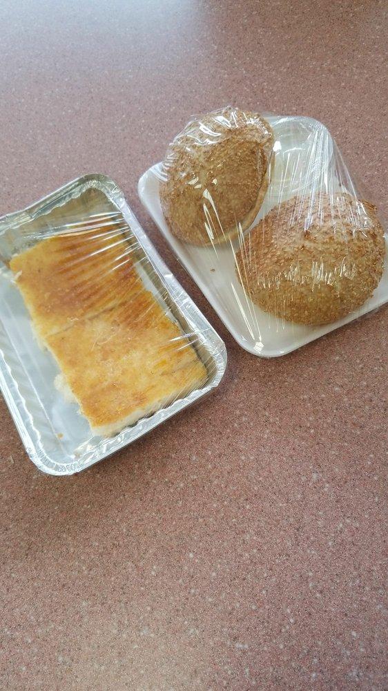 Eastern Lamejun Bakers: 145 Belmont St, Belmont, MA