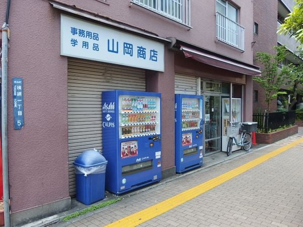 Yamaoka shoten