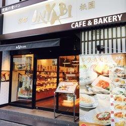 CAFE&BAKERY MIYABI 神保町店>