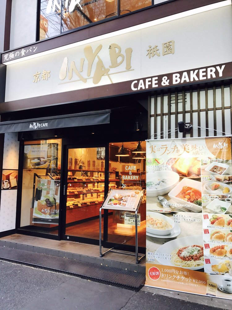 Cafe&Bakery Miyabi Jinbocho