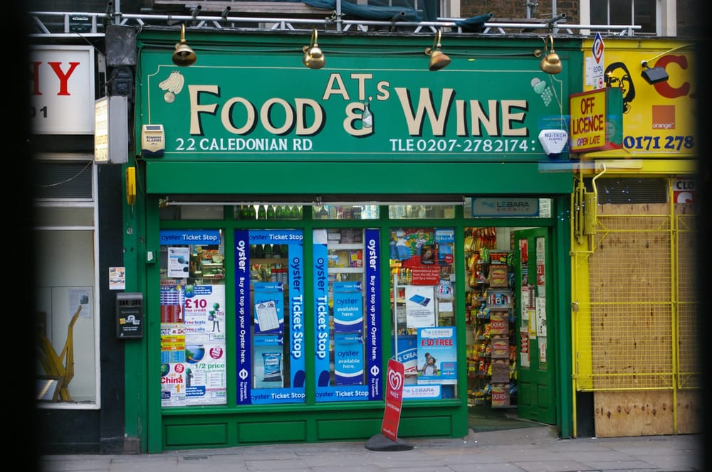 At s food and wine convenience stores milk bars 22 for Azeri cuisine caledonian road