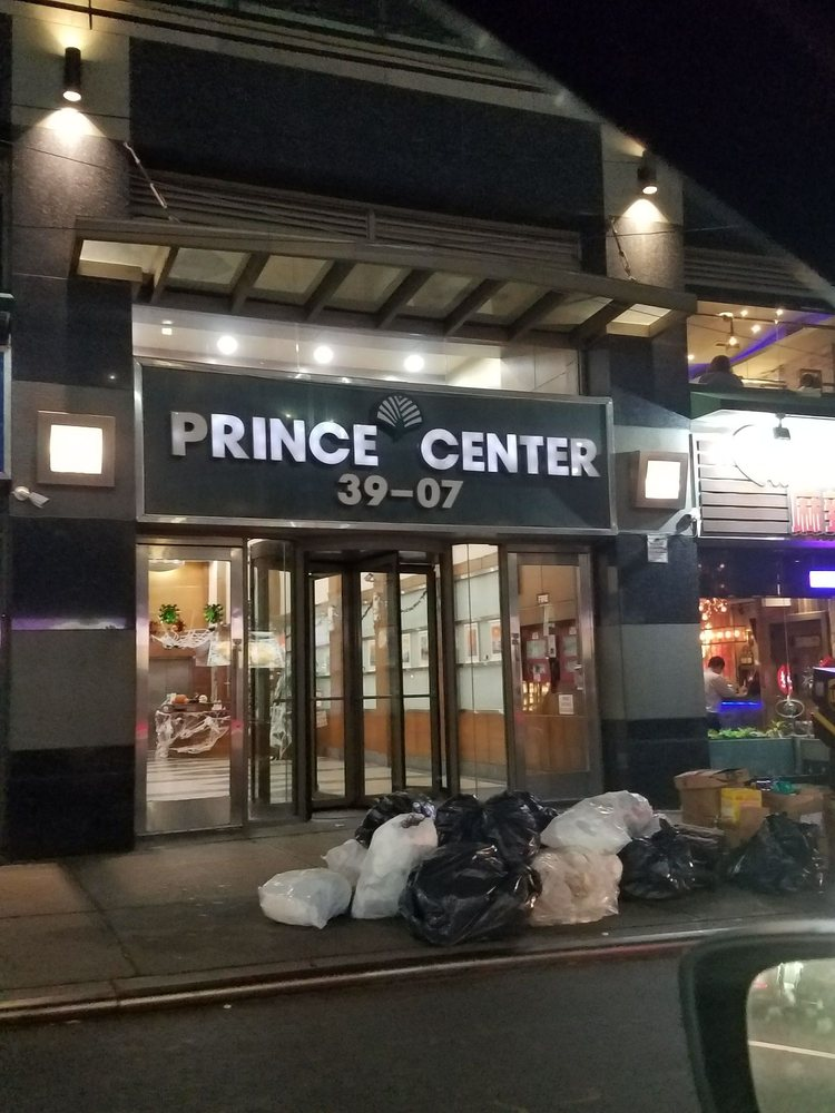Prince Center: 39-07 Prince St, Queens, NY