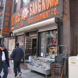 Sang Kung Restaurant Kitchen Supply Kitchen Bath