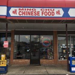 Ming Chu Chinese Restaurant Ravenna Oh