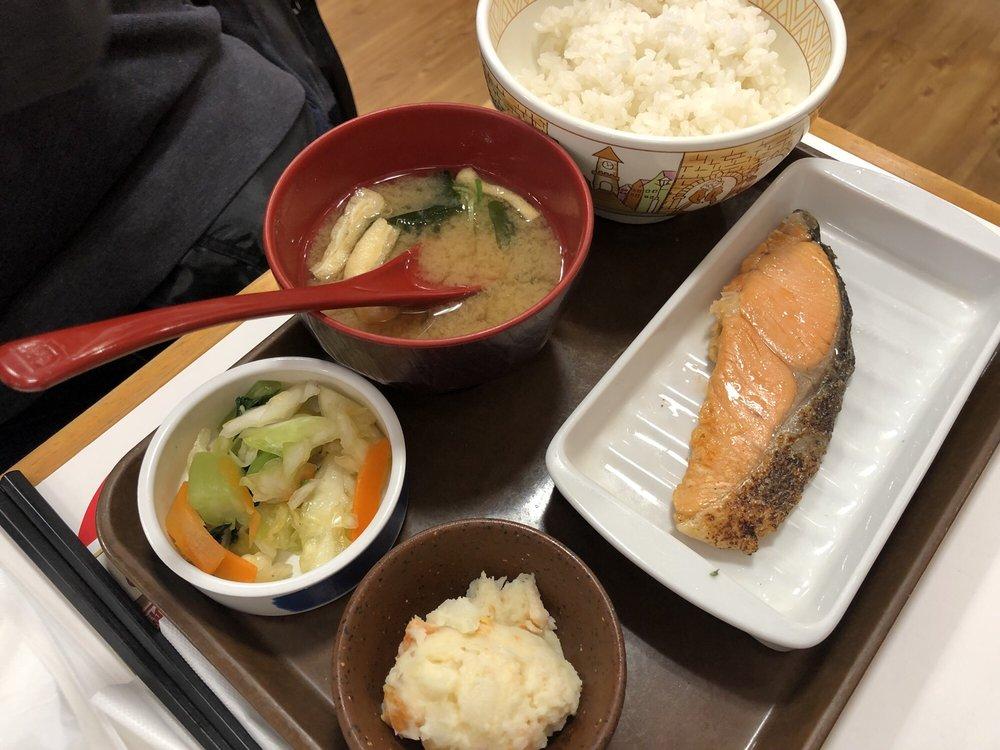 SUKIYA Karasuma Shichijo