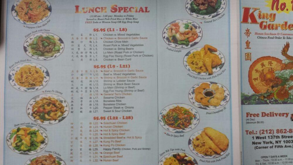 King Garden Chinese 1 W 137th St East Harlem New York Ny United States Restaurant