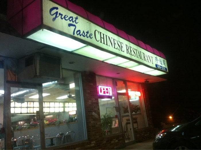 Cumberland Ri Chinese Restaurants