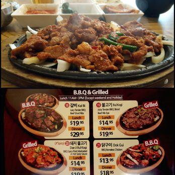 Korean Market Daly City Restaurant