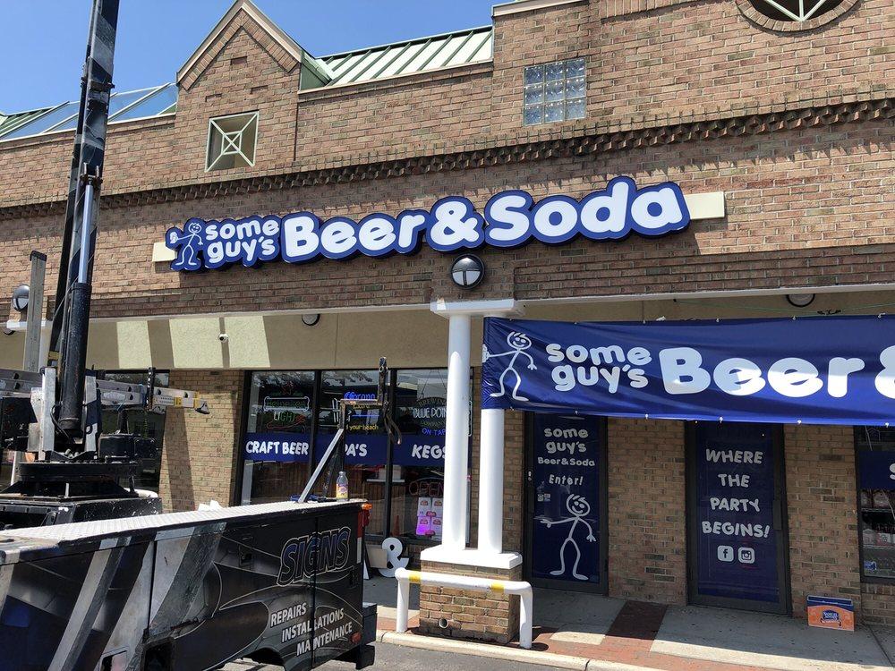 Some Guy's Beer & Soda: 82 Sunrise Hwy, Lindenhurst, NY