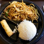 Golden Dragon Chinese Food