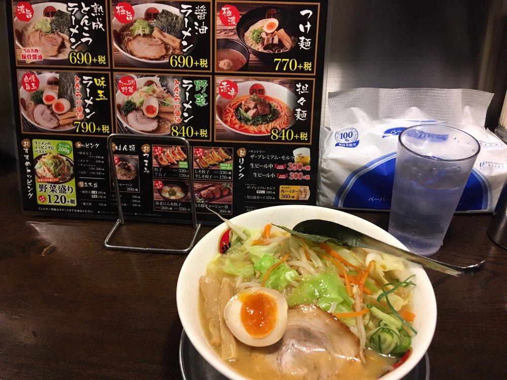 Komen Harajuku