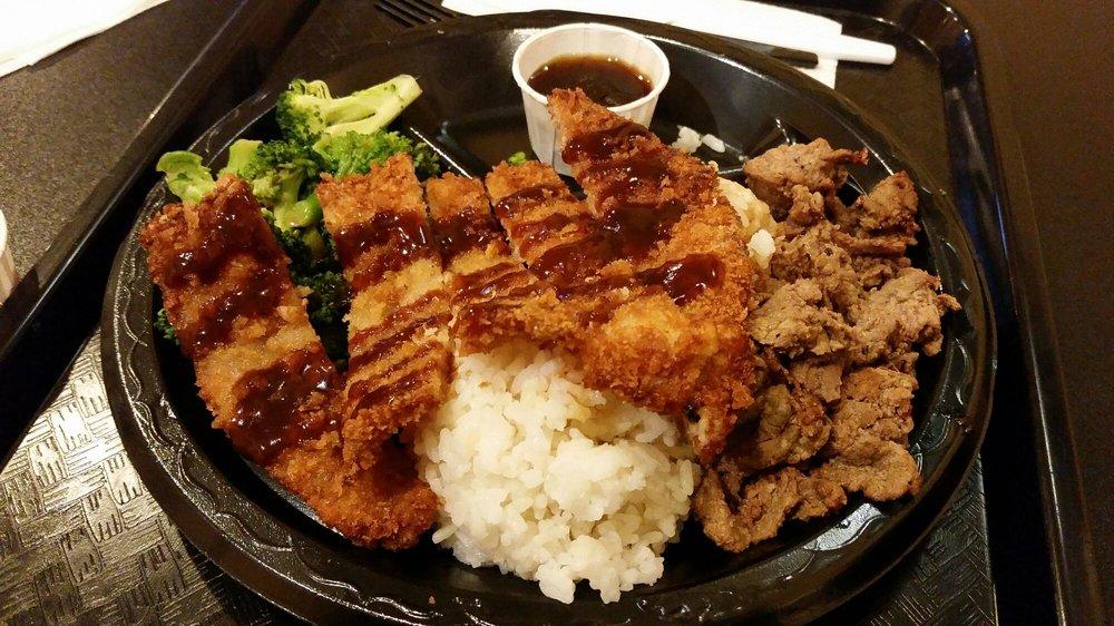 The Cove Hawaiian Grill: 9618 Jefferson Hwy, Baton Rouge, LA