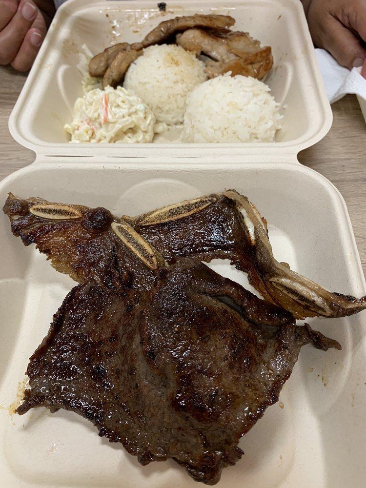 Hawaii BBQ Deli