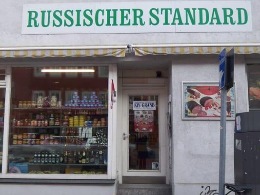 Humboldtstr München russischer standart feinkost delikatessen humboldtstr 23 au