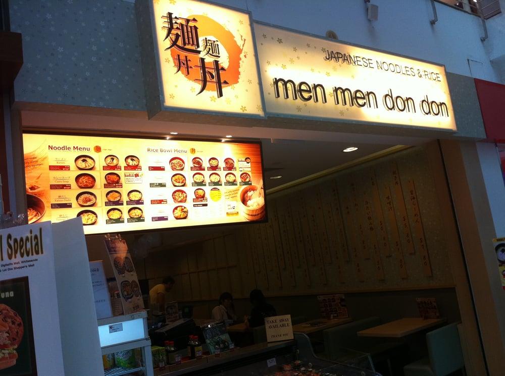 Men Men Don Don Singapore