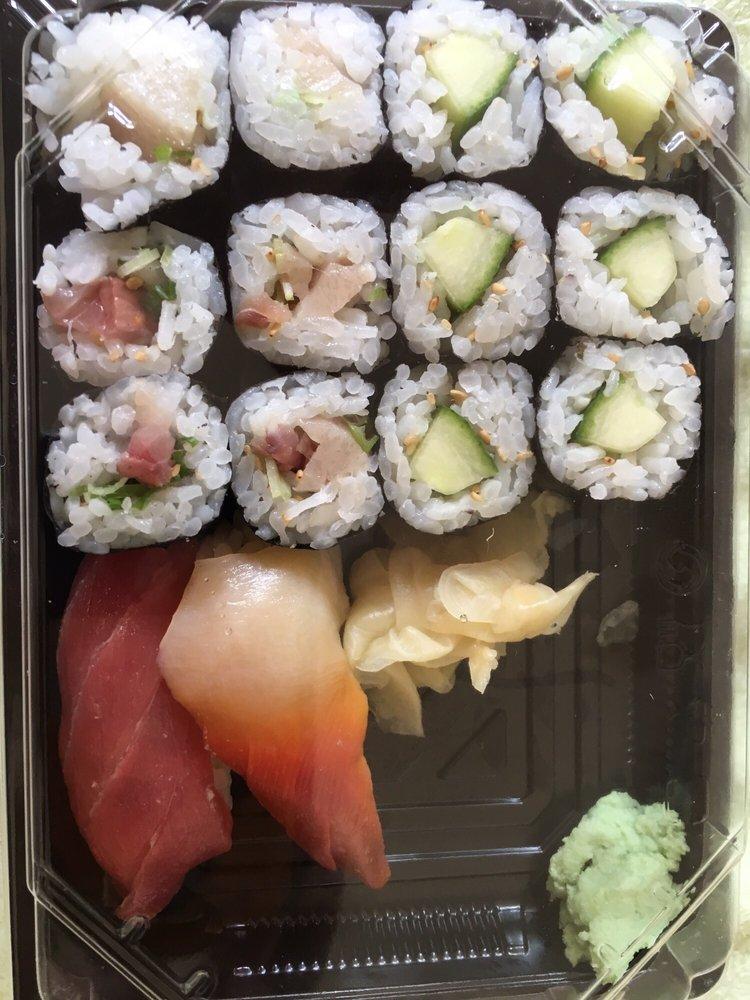 Sushi Kanpai Carryout: 7307 Macarthur Blvd, Bethesda, MD