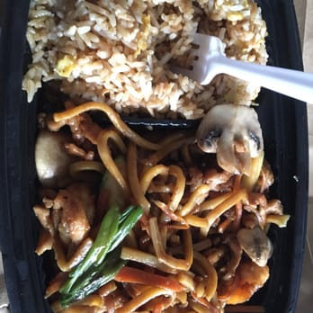 Chinese Food Howell Mill Rd